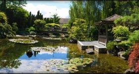 Kasugai Garden Park